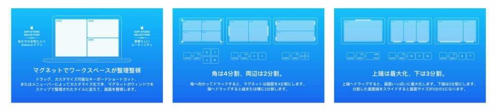 magnet紹介ページ